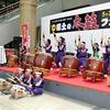第6回郷土の太鼓フェスティバル