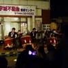 松橋フレンド夏祭り
